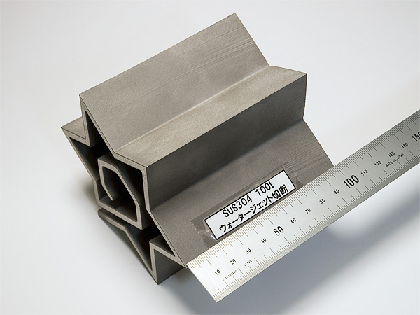素材:SUS304  板厚 100mm 幅120mm 長さ120mm